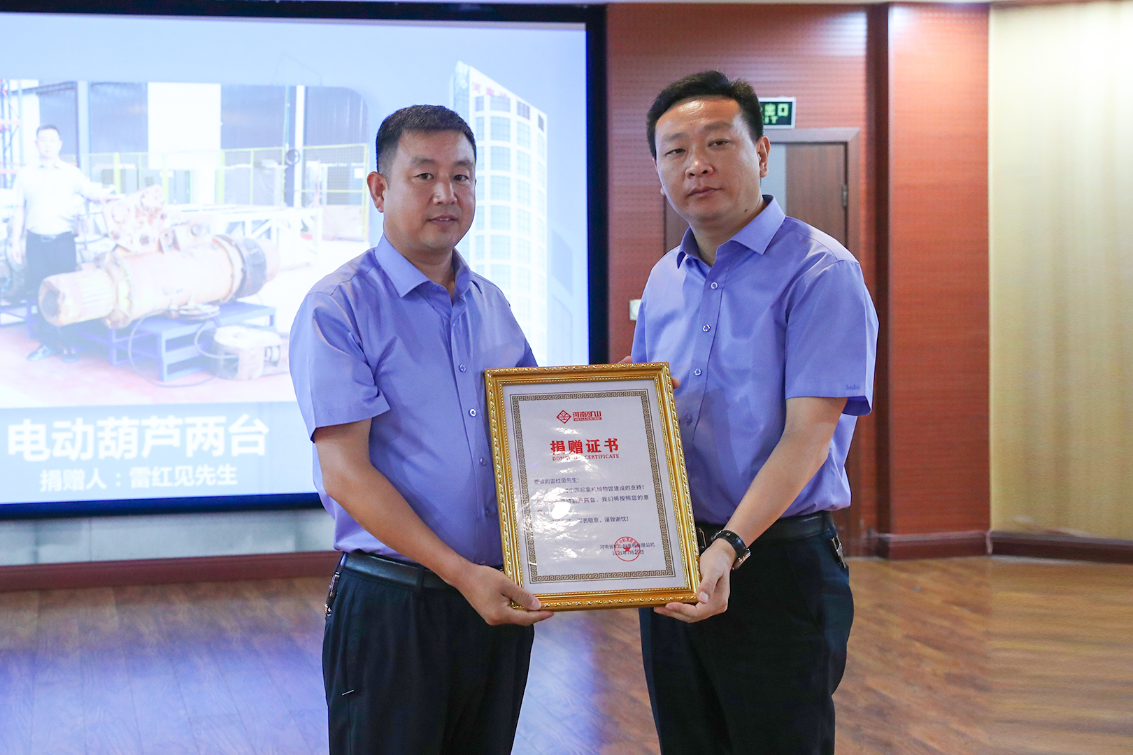 河南省礦山起重機有限公司