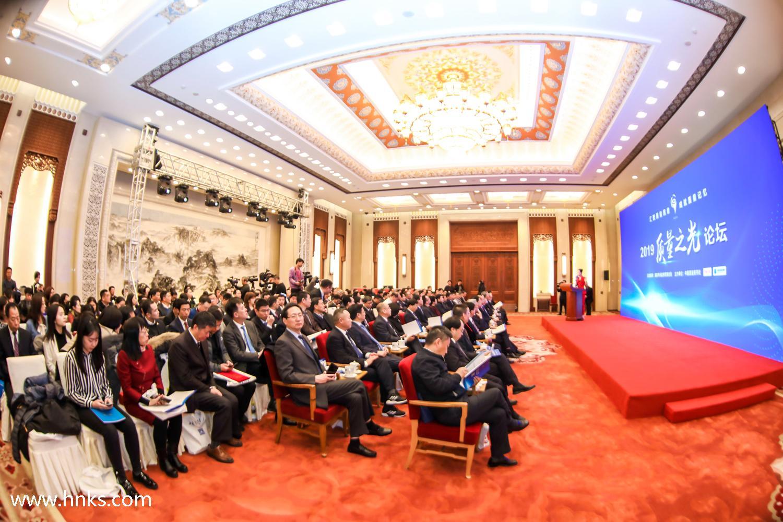 重磅!河南省唯一!河南矿山斩获2019中国质量标杆企业殊荣